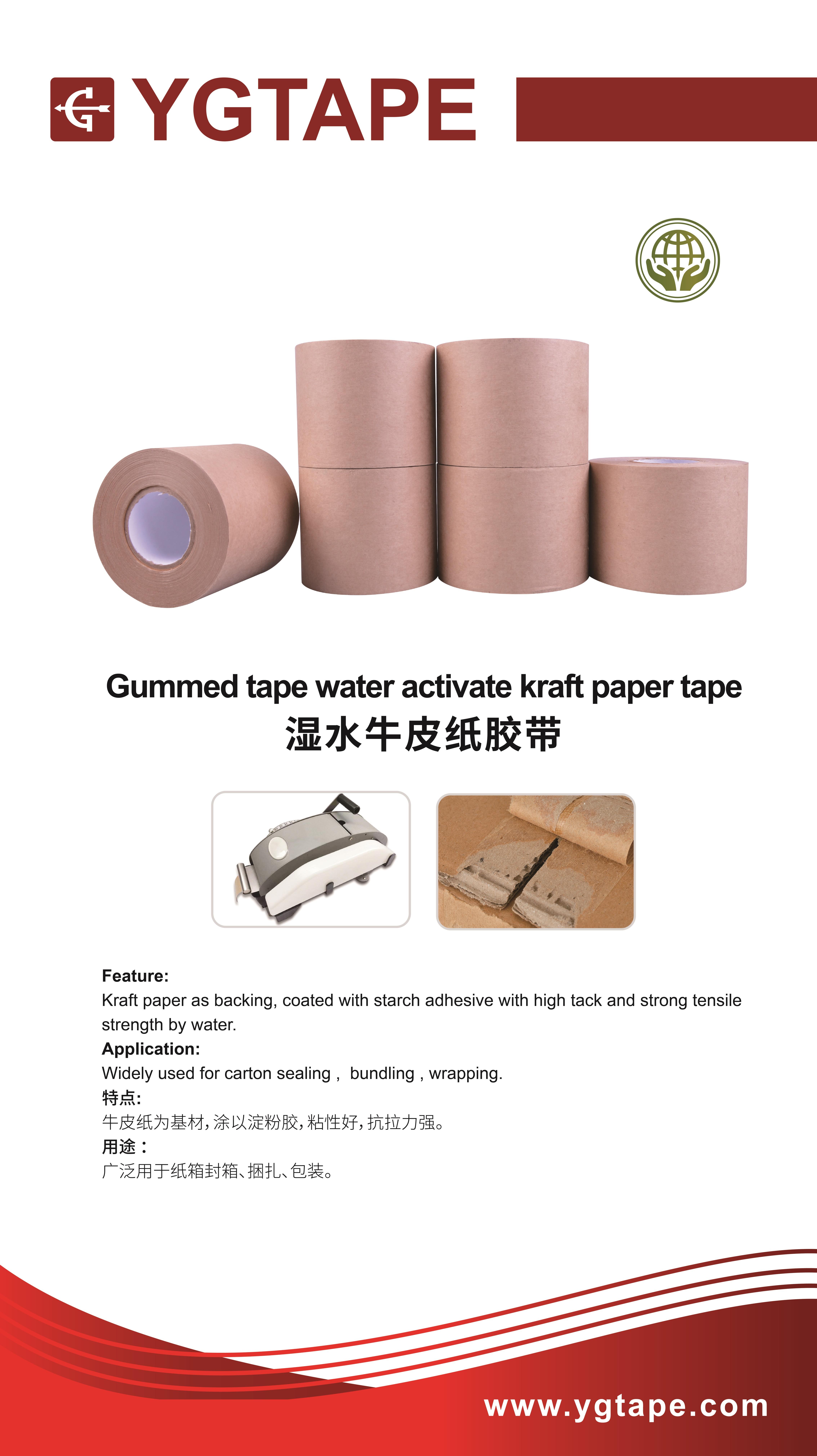 Brown Kraft Gummed Paper Tape