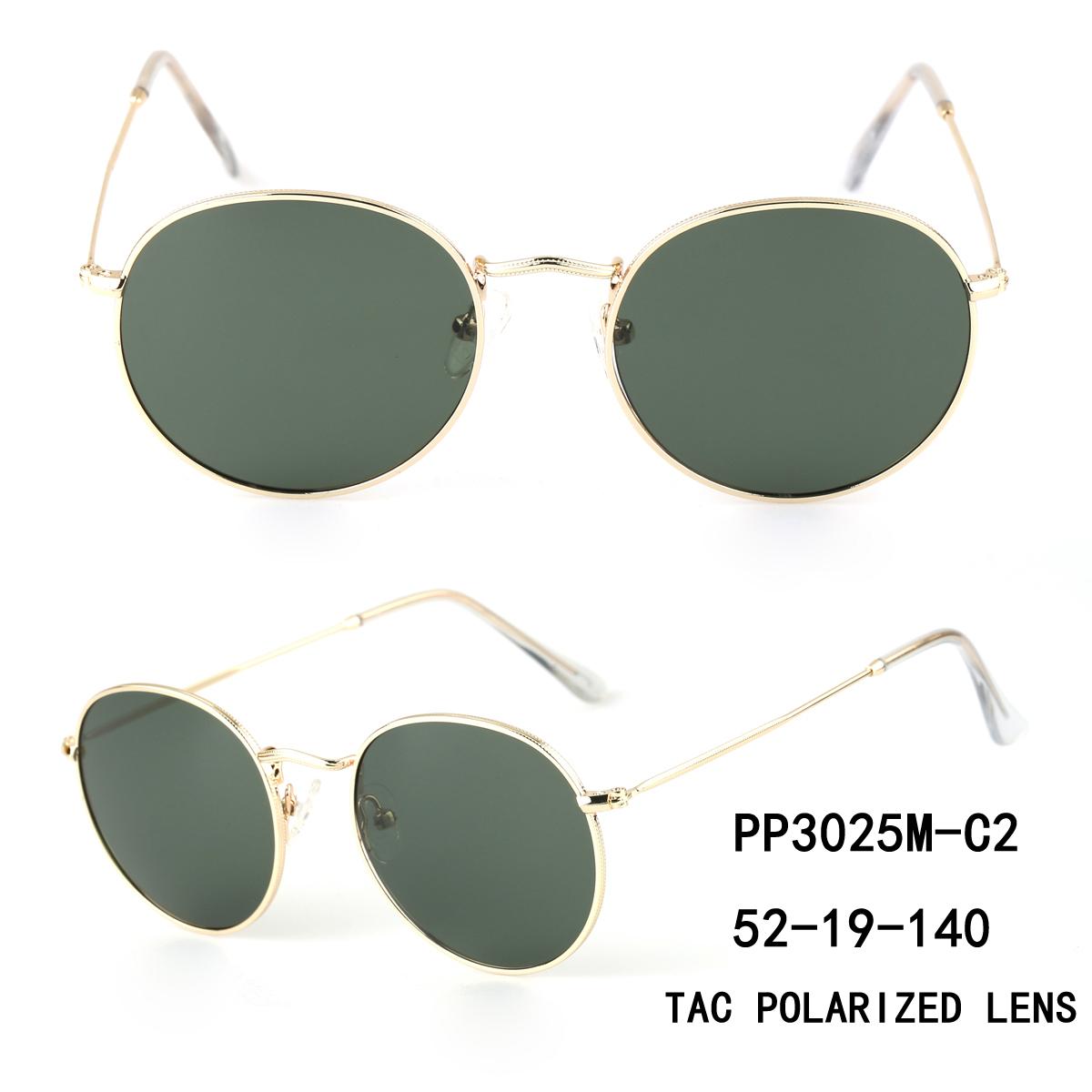 Round Polarized Metal Sunglasses Oem Odm Wholesale, Oversized Gold,Black,Blue Mirrored Metal Sunglasses