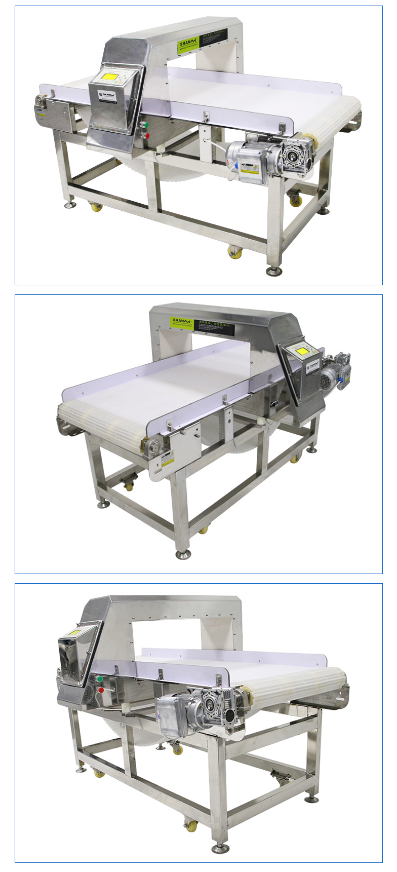 Sheet chain metal detector for Aquatic products,  hygiene products