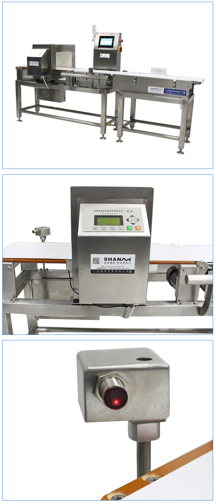 Metal detector and checkweigher all in one machine for food, medicine, clothing, shoemaking, chemicals