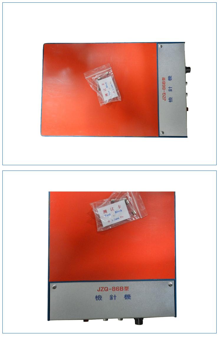 Platform Needle Detector