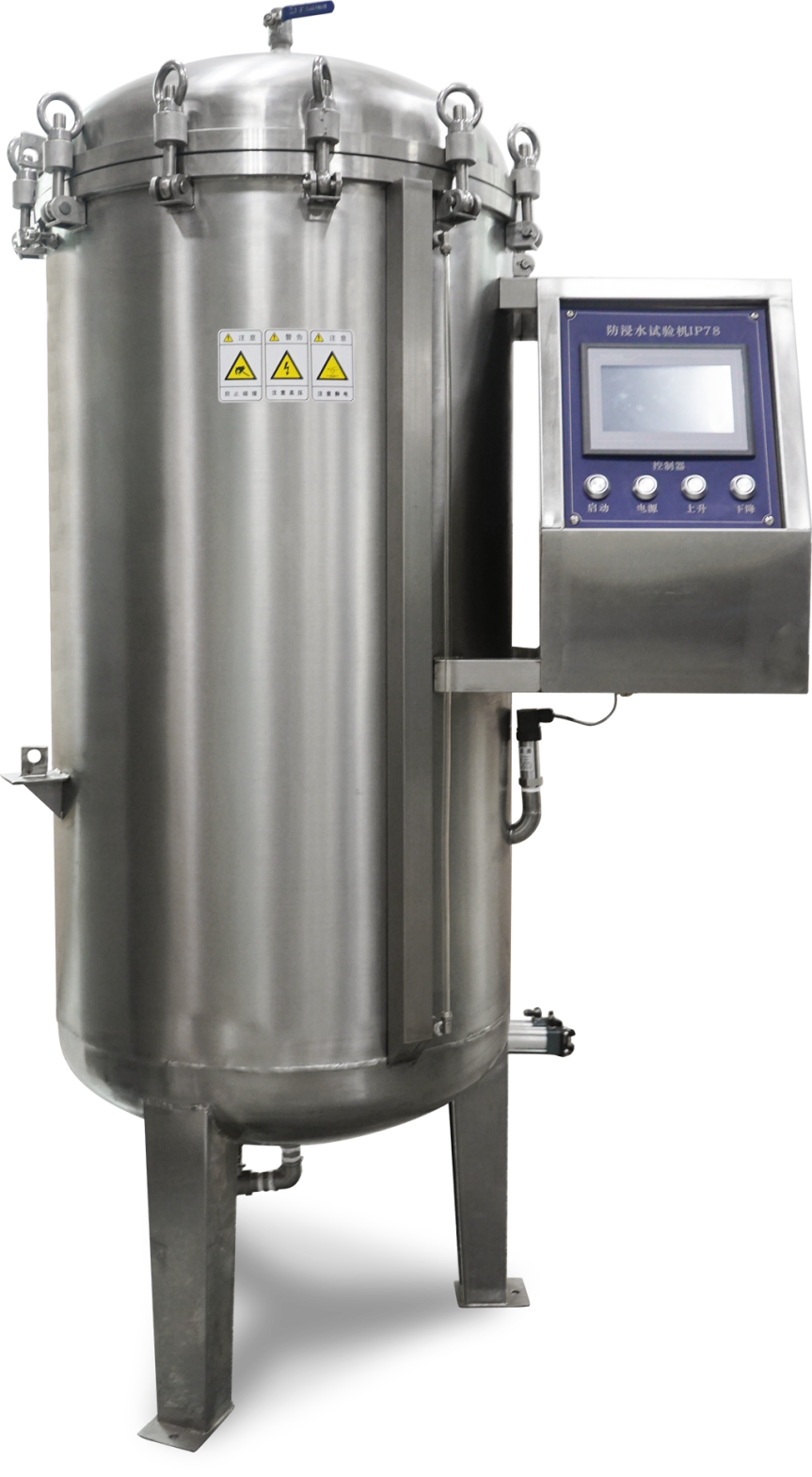 HD-E710-4 Water Inmmersion Test Chamber - IPx7&8