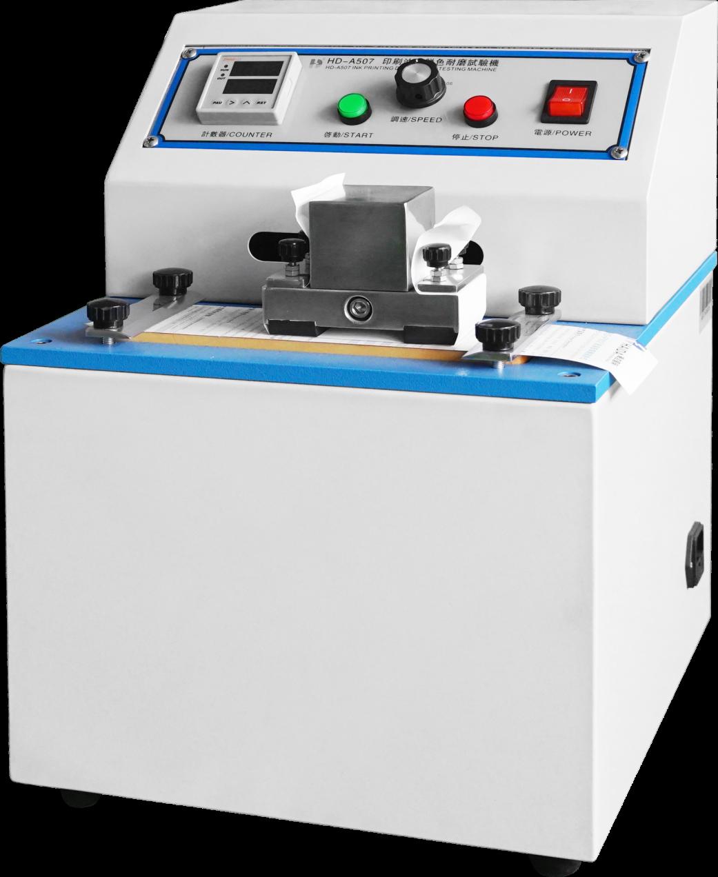 OEM Wholesale Ink rub resistance tester HD-A507 manufacturer