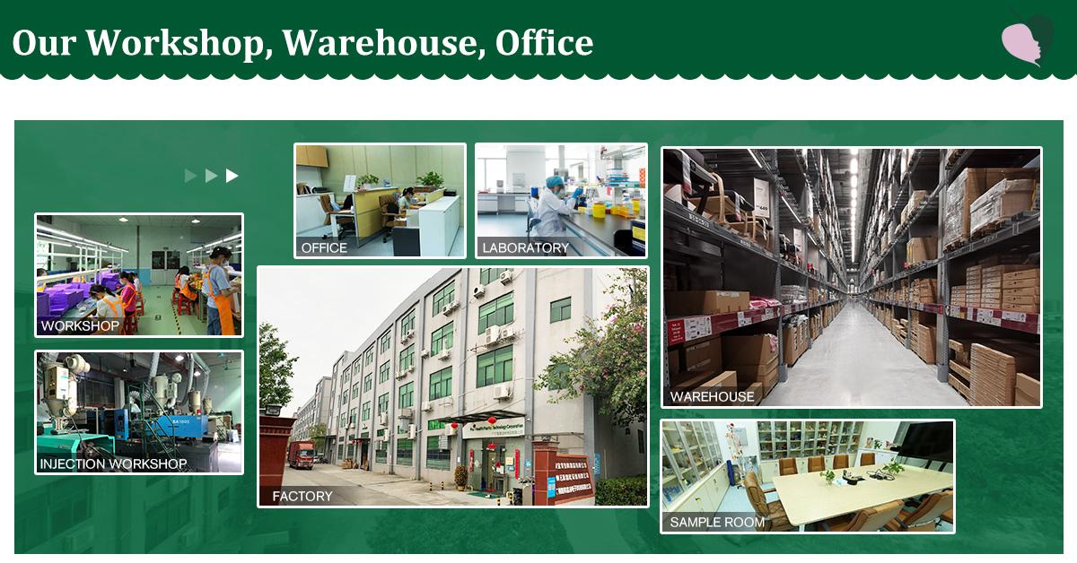 公司工厂(7).jpg
