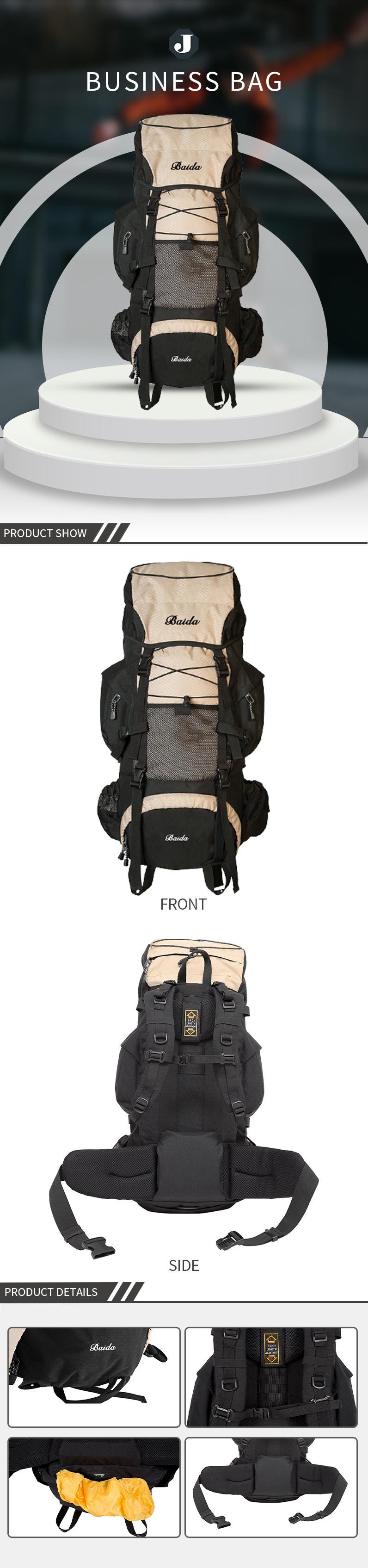 Camping bag-004(1).jpg