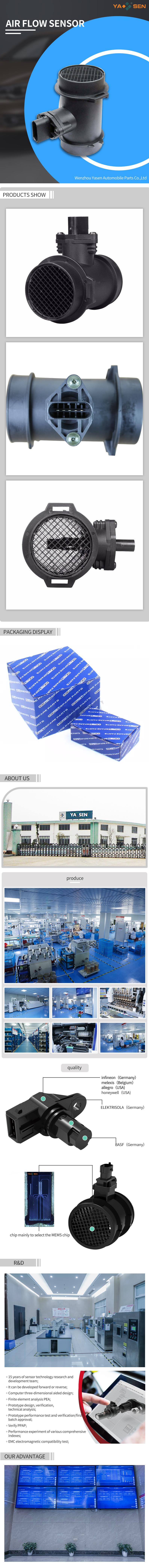 YS-MAF1001(1).jpg