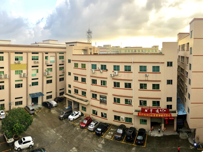 Dongguan production base