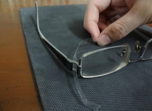 glasses frame is broken