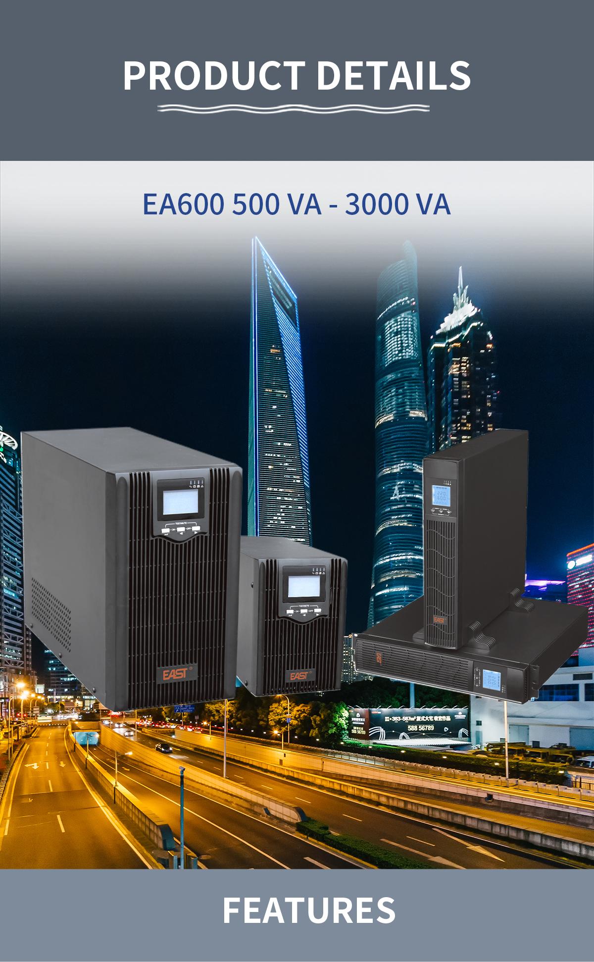 EA600-500-VA---3000-VA-(产品主图)_01.jpg