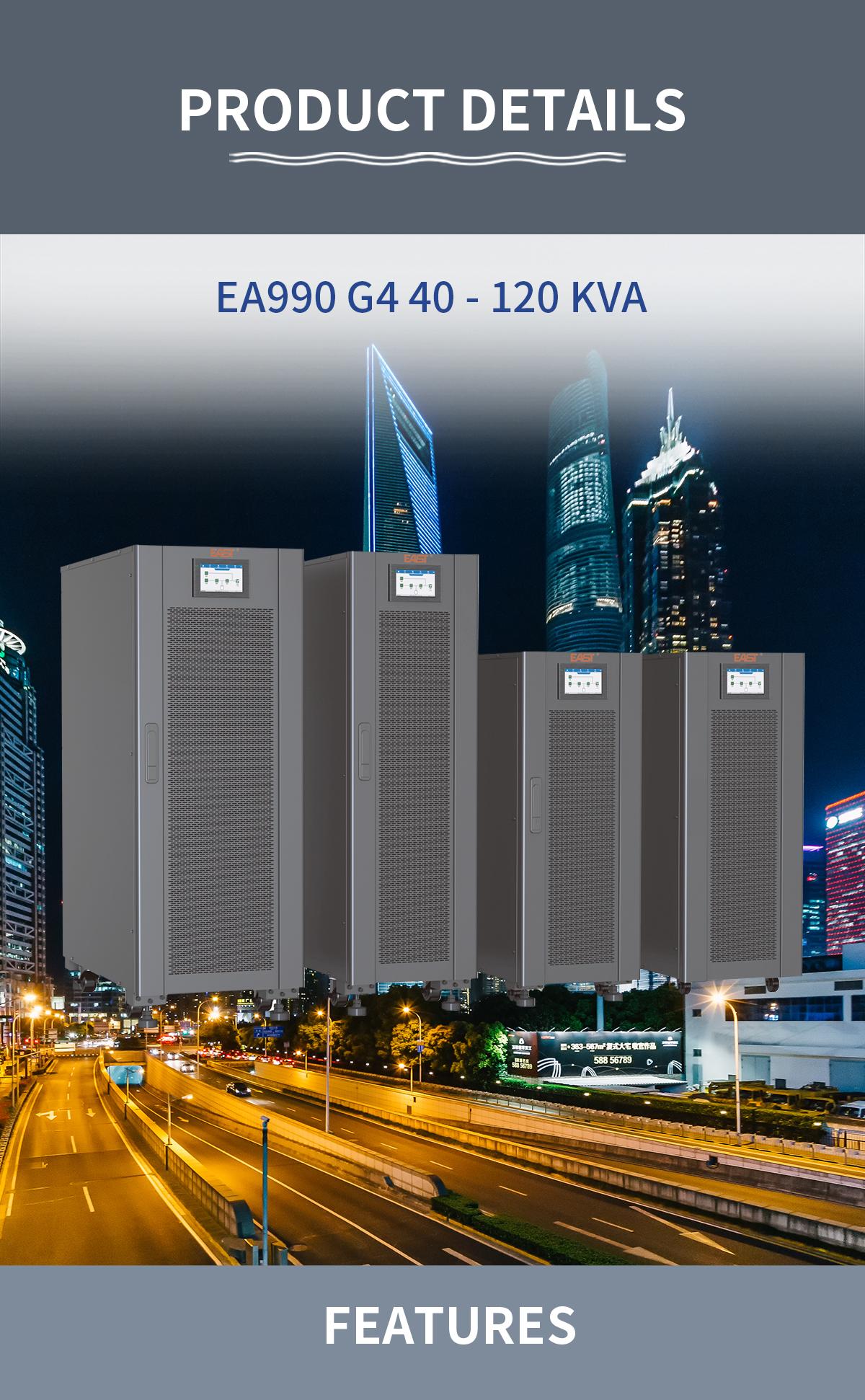EA990-G4-40---120-kVA-(33)-(产品主图)_01.jpg