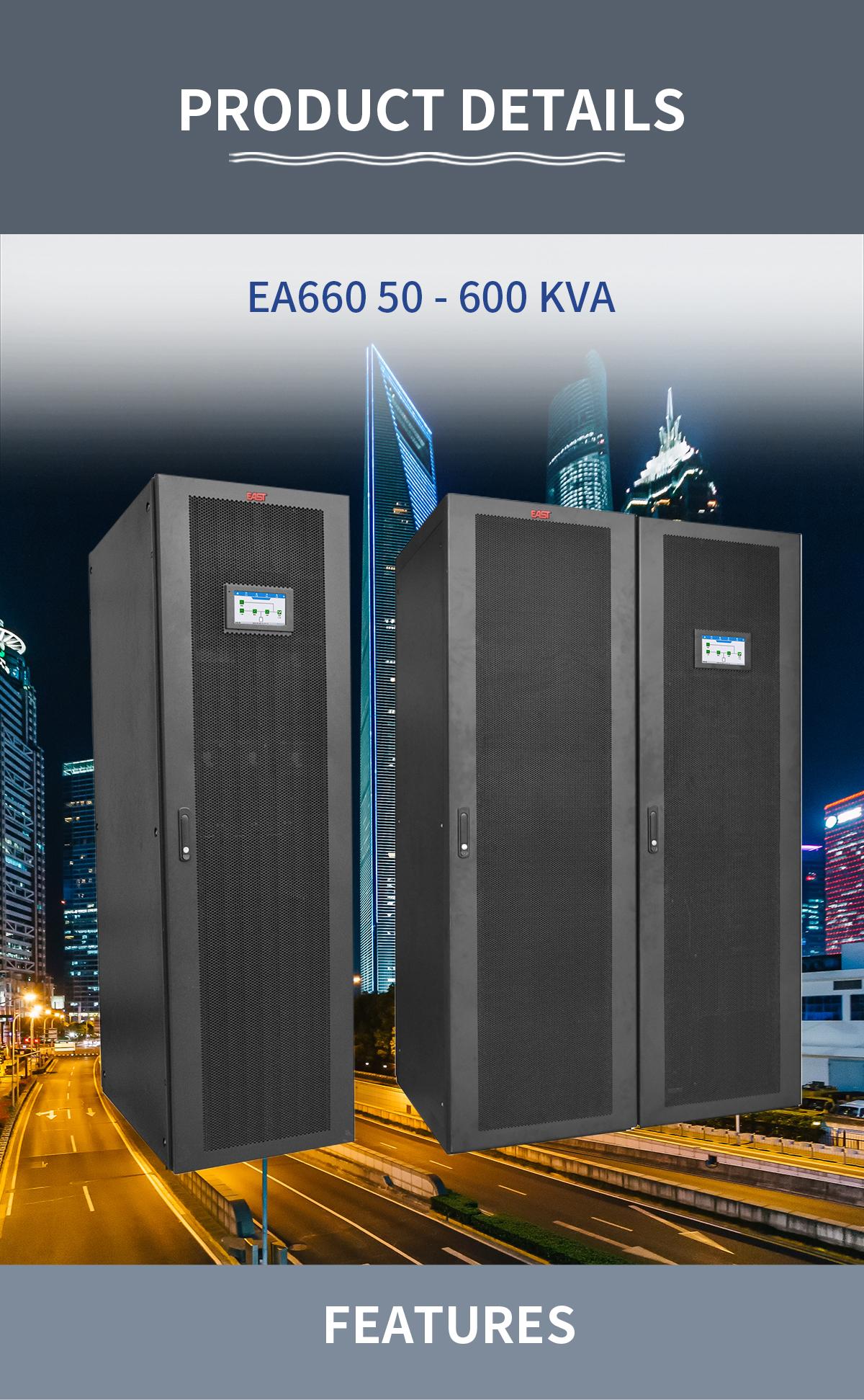 EA660-50---600-kVA-(产品主图)_01.jpg