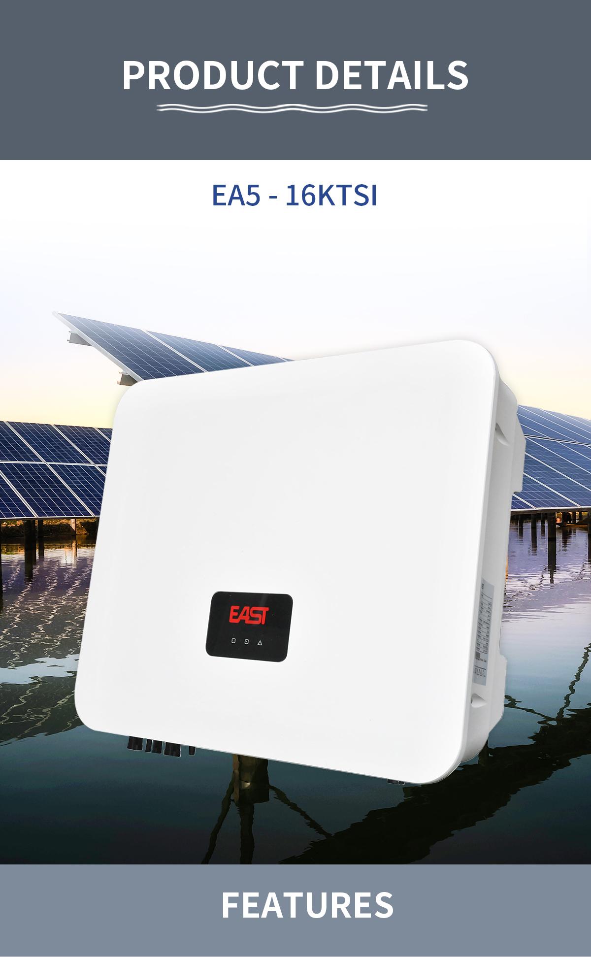 EA5---16KTSI-(产品主图)_01.jpg