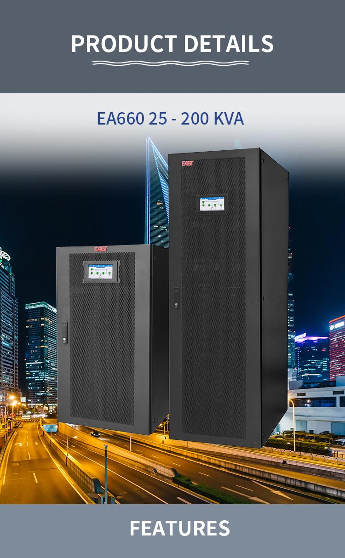 EA660-25---200-kVA-(产品主图)_01(1).jpg