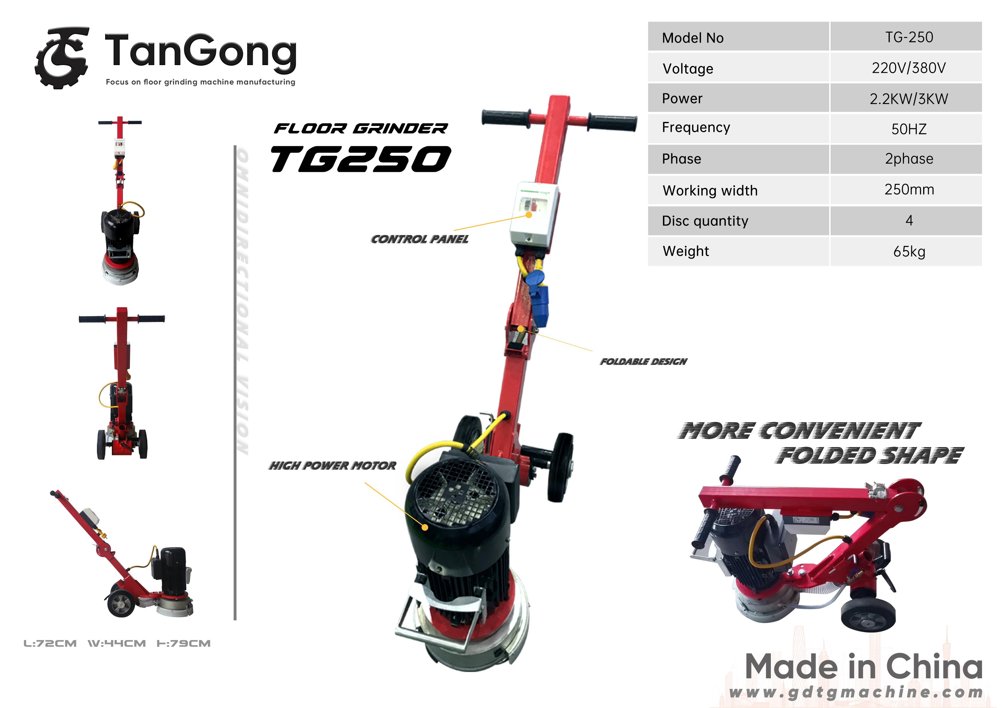 Driving type floor grinder