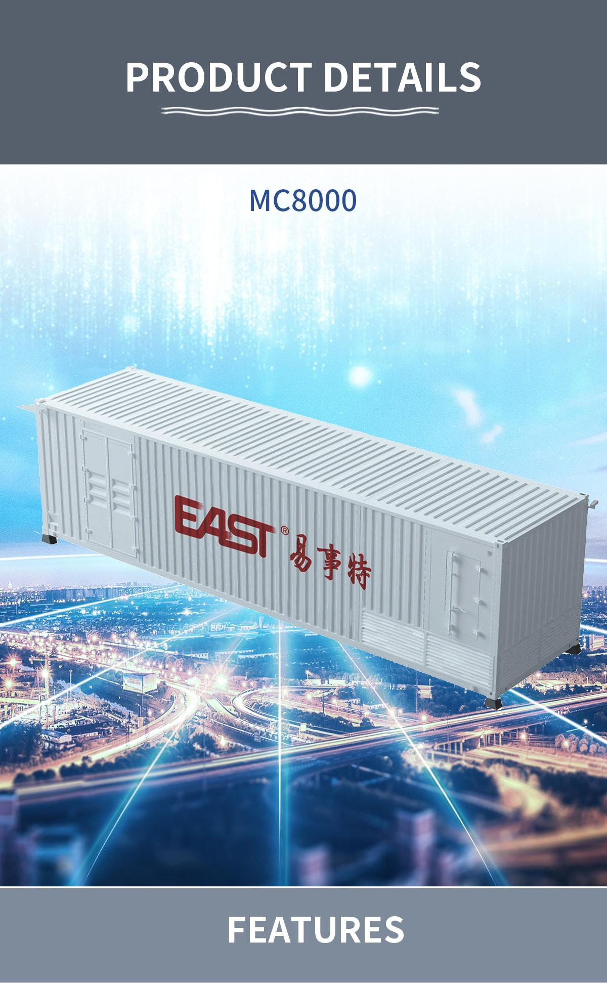 3MC8000_01(1).jpg