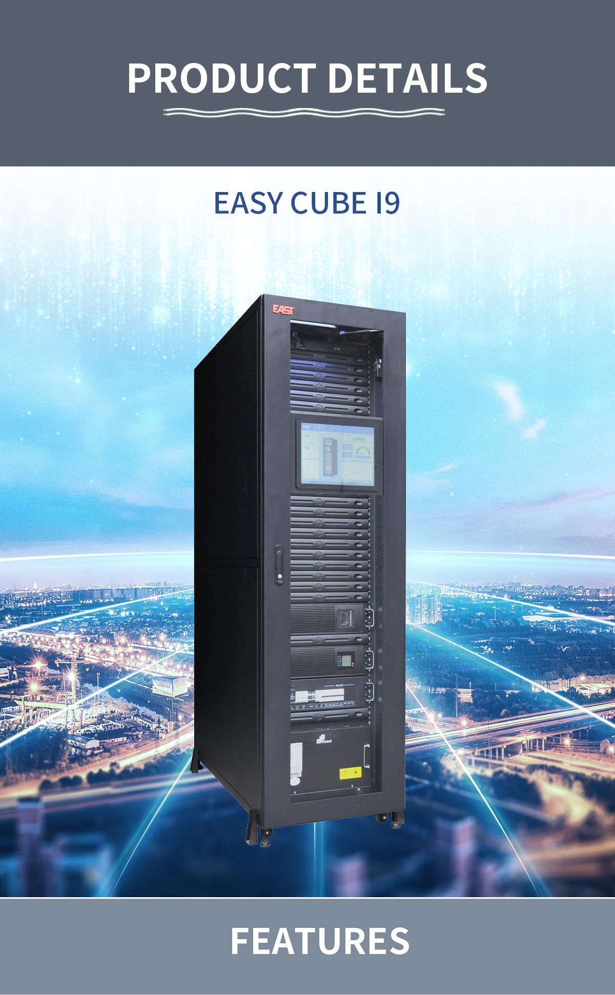 4Easy-Cube-i9_01(1).jpg