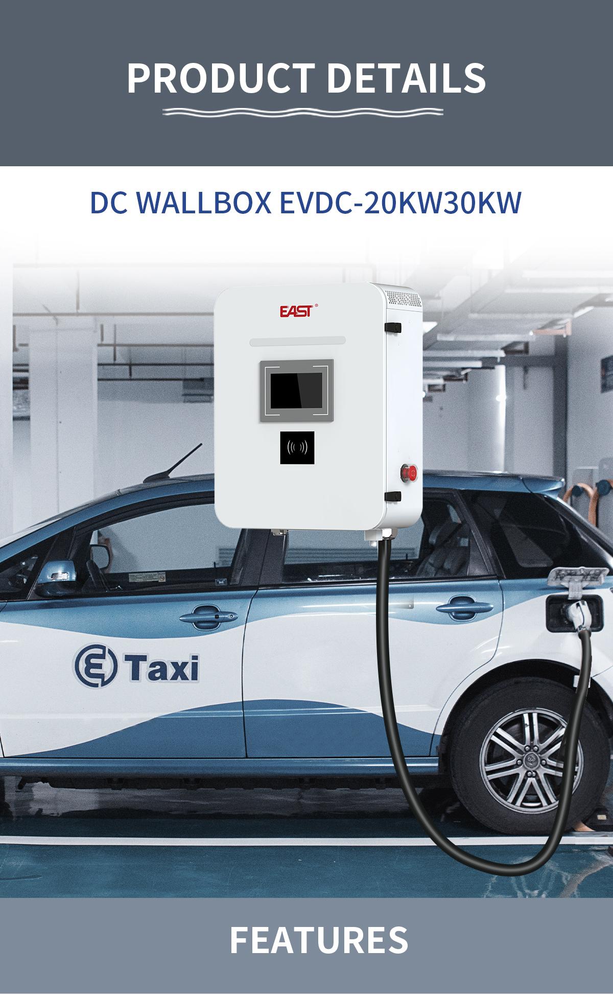 DC-Wallbox-EVDC-20kW30kW-(产品主图)_01(1).jpg