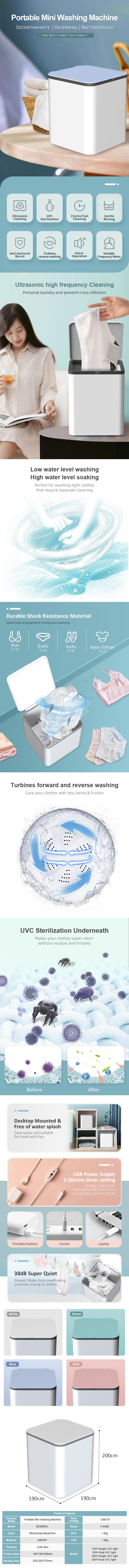 内衣洗衣机.jpg