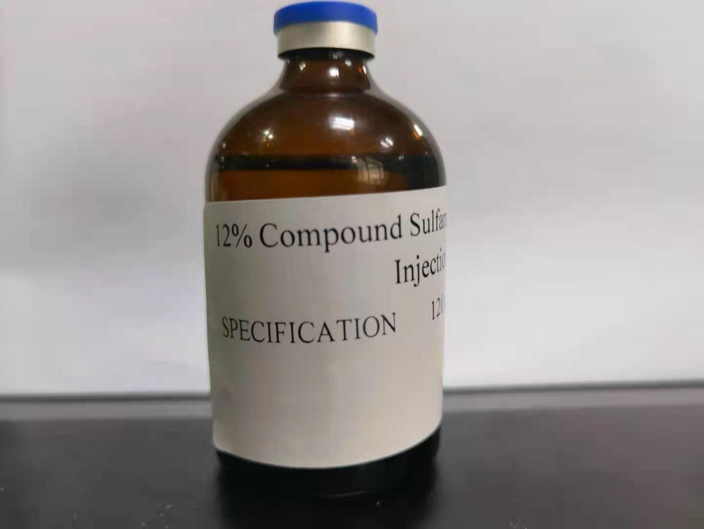 12%Compound Sulfadiazine Injection1.jpg