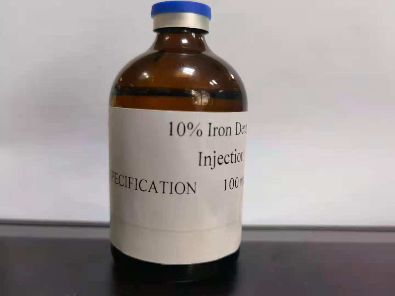 wholesale bulk Injection Iron Dextran