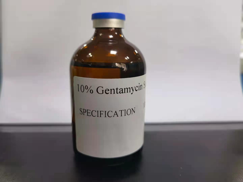 wholesale Gentamycin Sulfate Injection, bulk Gentamycin Sulfate Injection, Gentamycin Sulfate Injection factoryb0b2897b3123744.jpg