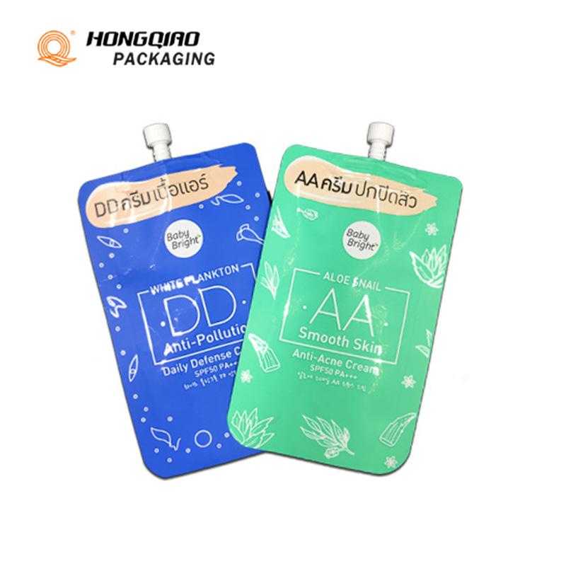 best packaging for cosmetic bags.jpg