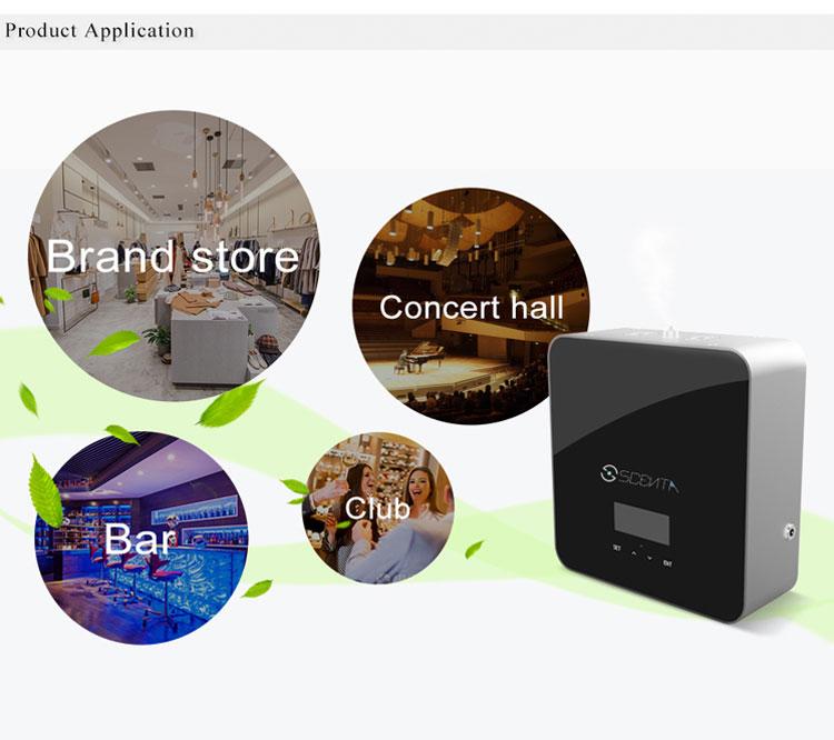 shop mall scent diffuser machine.jpg