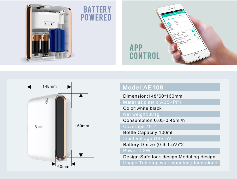 battery aroma diffuser.jpg