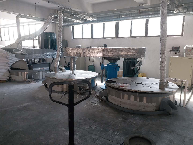 coatings production line.jpg