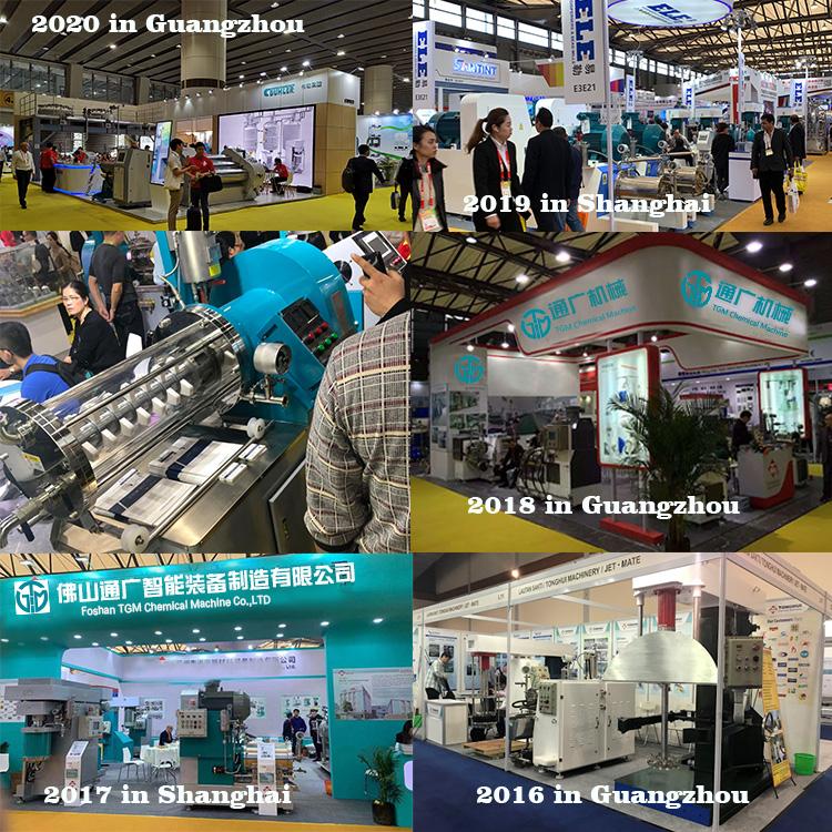 TGM Machine Exhibition.jpg
