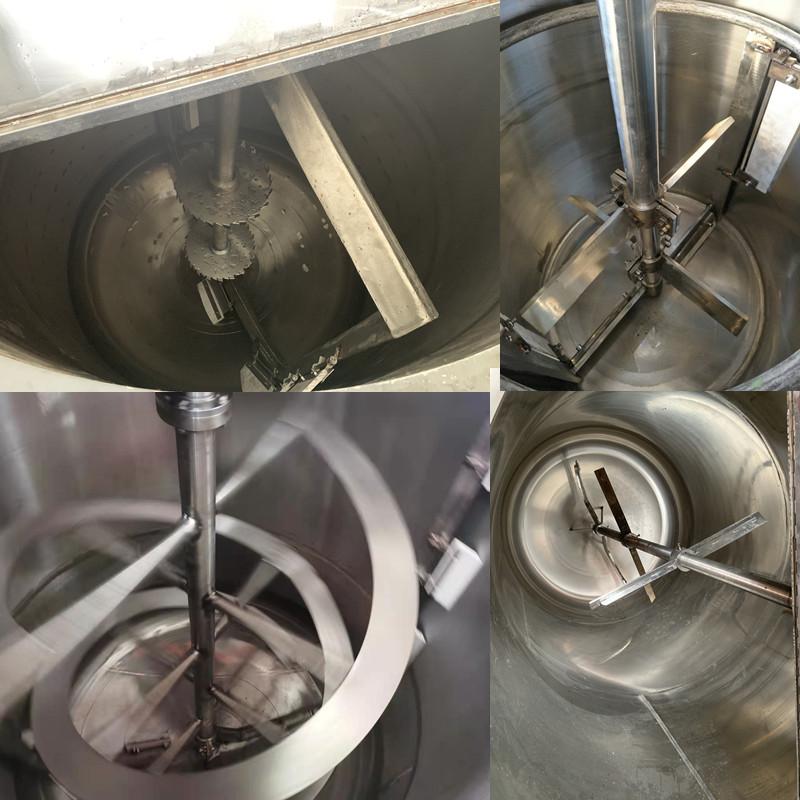 Mixing kettle impeller.jpg