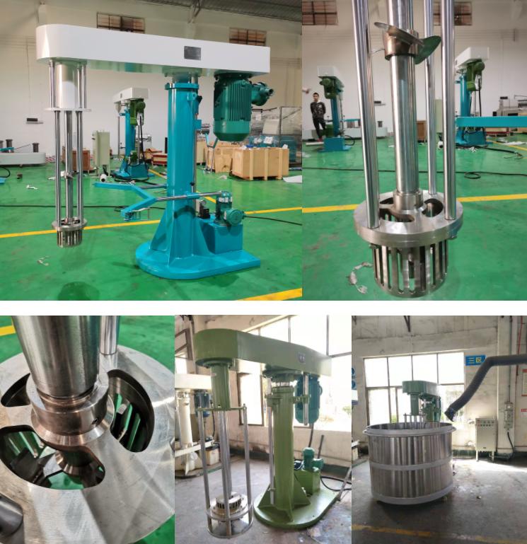 emulsifying machine (3).jpg