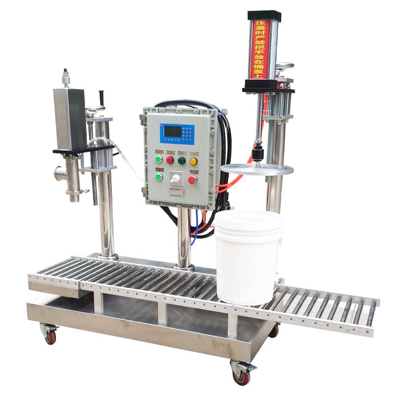 filling Machine (12)(1).jpg