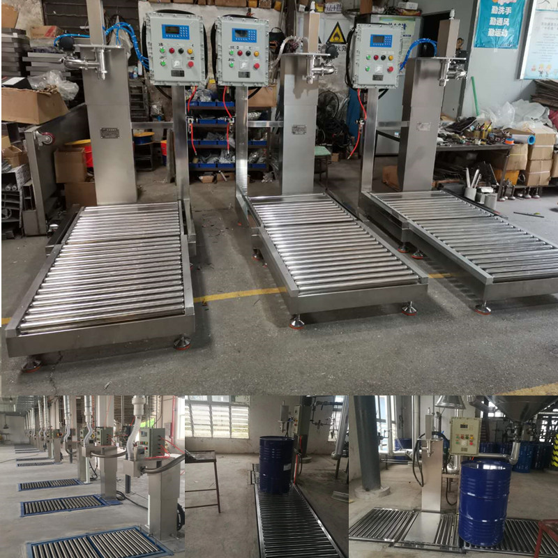 200kg filling Machine(1).jpg